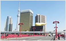 東京都台東区雷門・浅草駅直結の司法書士事務所